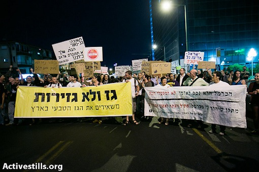 Israelis protest in Ramat Gan in front of the house of Silvan Shalom, minister of Energy and Water against the privatization of natural gas, May 11, 2013 (Yotam Ronen/Activestills.org)