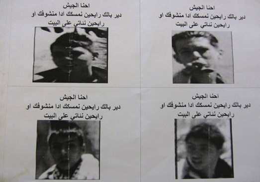 A poster soldiers put up in Kafr Qadum with photos of minors, threatening capture on sight. Photo: 'Abd al-Karim Sa'adi, B'Tselem, 3 June 2013