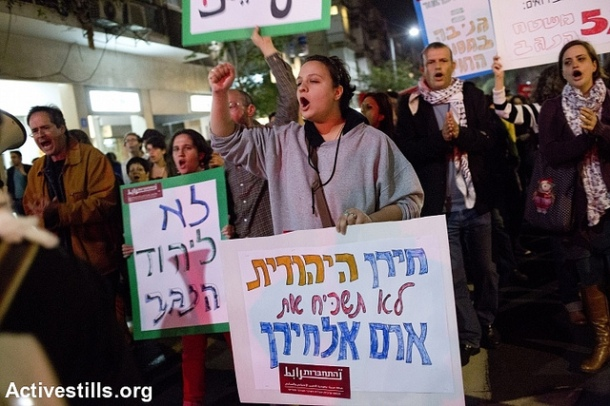 Anti Prawer plan demo, Tel Aviv 7.12.13. Photo: Activestills.org
