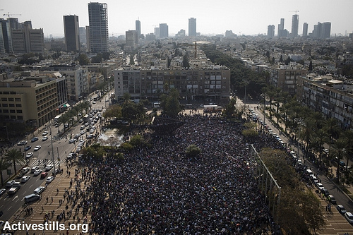 A strike for freedom, day 1, Tel Aviv, Jan 5, 2014. Photo: Activestlls.org