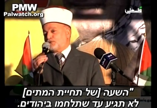 Screenshot from a Palestinian TV clip. The Palestinian Mufti calls for murder of Jews via a quote taken from Islamic tradition, according to PMW.