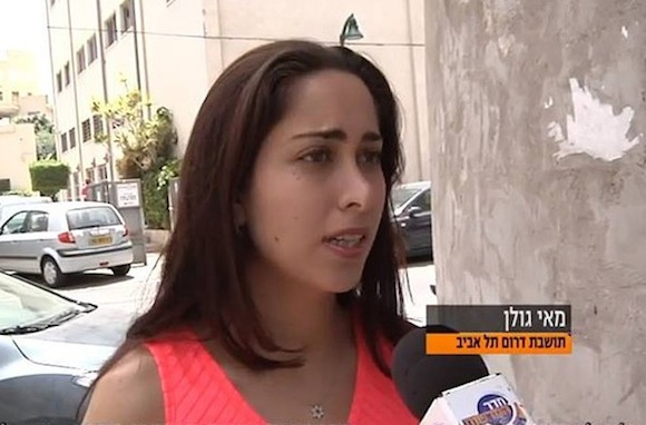 """May Golan is a young resident of an impoverished south Tel Aviv neighborhood, and an active member of Michael Ben-Ari's fascist movement """"Otzma Le'Israel"""" (Power to Israel)"""