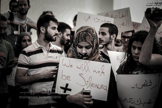 Demo against conscription of christian Palestinians to the IDF, Hebrew University. 29.4.14.